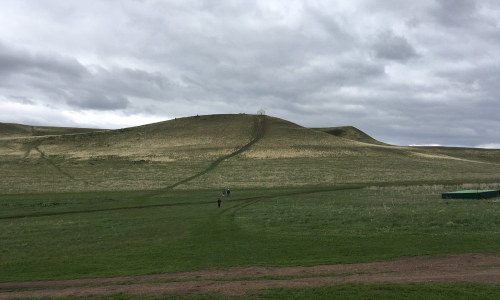 Священная гора Нарыстау, Башкирия